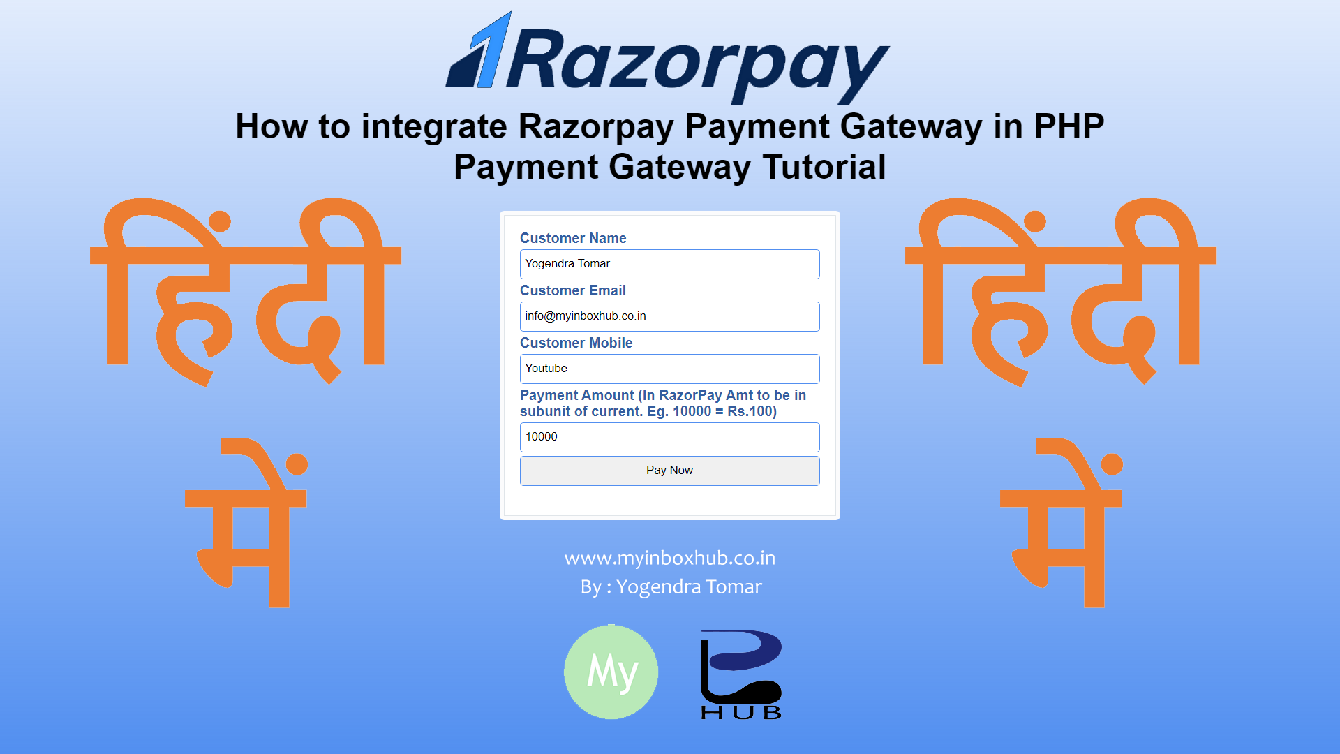 How to integrate Razorpay Payment Gateway in PHP - Payment Gateway Tutorial